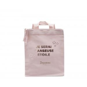 Étoile girls backpack